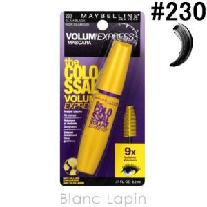メイベリン MAYBELLINE ザカラサルボリュームエクスプレス #230 CLASSIC BLACK 9.2ml[101368]【メール便可】|blanc-lapin