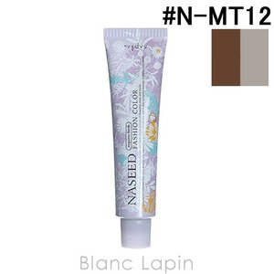 ナプラ NAPLA ナシードファッションカラー第1剤 モノトーン #N-MT12 80g [167573]|blanc-lapin
