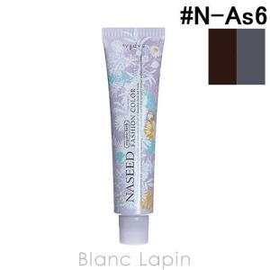 ナプラ NAPLA ナシードファッションカラー第1剤 アッシュ #N-As6 80g [167429]|blanc-lapin