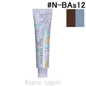 ナプラ NAPLA ナシードファッションカラー第1剤 ブルーアッシュ #N-BAs12 80g [167481]|blanc-lapin