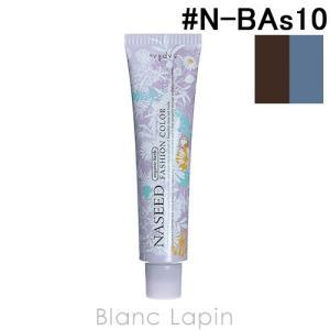 ナプラ NAPLA ナシードファッションカラー第1剤 ブルーアッシュ #N-BAs10 80g [167474]|blanc-lapin