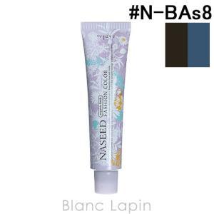 ナプラ NAPLA ナシードファッションカラー第1剤 ブルーアッシュ #N-BAs8 80g [167467]|blanc-lapin