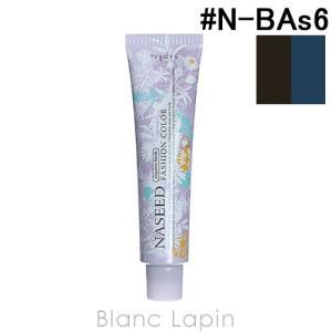 ナプラ NAPLA ナシードファッションカラー第1剤 ブルーアッシュ #N-BAs6 80g [167450]|blanc-lapin