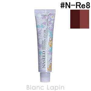 ナプラ NAPLA ナシードファッションカラー第1剤 レッド #N-Re8 80g [167221]|blanc-lapin