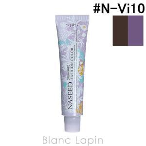 ナプラ NAPLA ナシードファッションカラー第1剤 バイオレット #N-Vi10 80g [167276]|blanc-lapin
