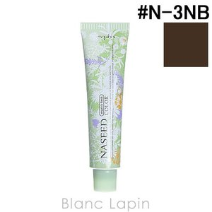 ナプラ NAPLA ナシードカラー第1剤 ナチュラルブラウン #N-3NB 80g [166415]|blanc-lapin