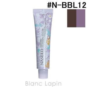 ナプラ NAPLA ナシードファッションカラー第1剤 ベリーブルー #N-BBL12 80g [167733]|blanc-lapin