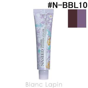 ナプラ NAPLA ナシードファッションカラー第1剤 ベリーブルー #N-BBL10 80g [167726]|blanc-lapin