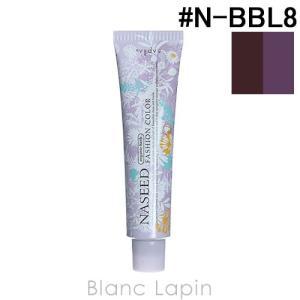 ナプラ NAPLA ナシードファッションカラー第1剤 ベリーブルー #N-BBL8 80g [167719]|blanc-lapin
