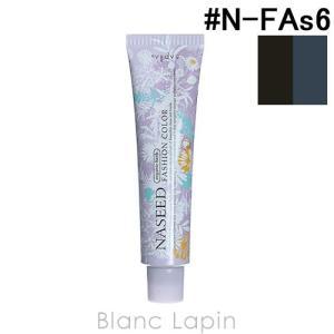 ナプラ NAPLA ナシードファッションカラー第1剤 フォギーアッシュ #N-FAs6 80g [167665]|blanc-lapin