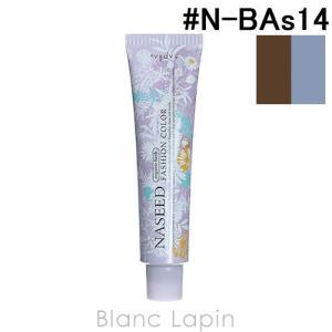 ナプラ NAPLA ナシードファッションカラー第1剤 ブルーアッシュ #N-BAs14 80g [167498]|blanc-lapin
