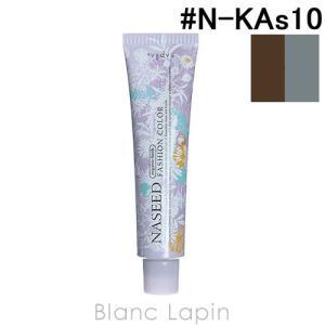 ナプラ NAPLA ナシードファッションカラー第1剤 カーキアッシュ #N-KAs10 80g [167641]|blanc-lapin