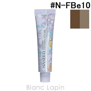ナプラ NAPLA ナシードファッションカラー第1剤 フォギーベージュ #N-FBe10 80g [167603]|blanc-lapin