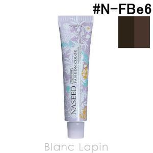 ナプラ NAPLA ナシードファッションカラー第1剤 フォギーベージュ #N-FBe6 80g [167580]|blanc-lapin
