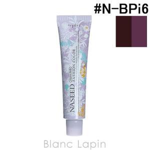 ナプラ NAPLA ナシードファッションカラー第1剤 ベリーピンク #N-BPi6 80g [167504]|blanc-lapin