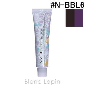 ナプラ NAPLA ナシードファッションカラー第1剤 ベリーブルー #N-BBL6 80g [167702]|blanc-lapin