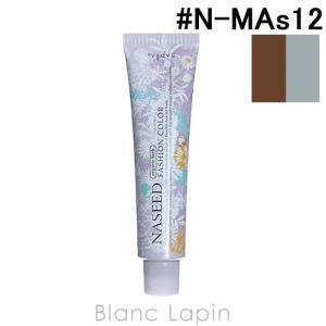 ナプラ NAPLA ナシードファッションカラー第1剤 メロウアッシュ #N-MAs12 80g [167061]|blanc-lapin