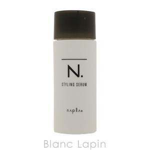 ナプラ NAPLA N. スタイリングセラム 40g [145380]|blanc-lapin