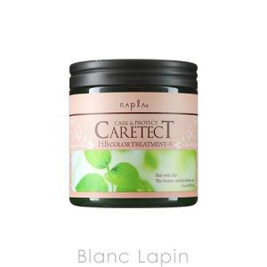 ナプラ NAPLA ケアテクトHBカラートリートメントV 250g [141801]|blanc-lapin