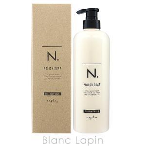 ナプラ NAPLA N.ポリッシュソープ 750ml [145984]|blanc-lapin