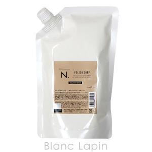 ナプラ NAPLA N.ポリッシュソープ レフィル 700ml [145991]|blanc-lapin