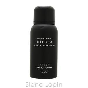 ナプラ NAPLA ミーファ フレグランスUVスプレー オリエンタルジャスミン 80g [143652]|blanc-lapin
