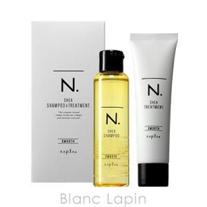 ナプラ NAPLA N.SHEAシャンプー&トリートメントスムースミニセット 80ml/65g [145816]|blanc-lapin