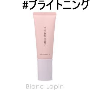 ネイチャーリパブリック NATURE REPUBLIC ネイチャーオリジンCCクリーム ブライトニング SPF30/PA++ 45g [421572]|blanc-lapin