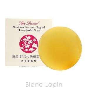 西澤養蜂場 NISHIZAWA BEE FARM 国産はちみつ洗顔石けん 100g [700182]|blanc-lapin