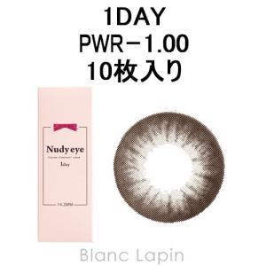 ヌーディーアイ NUDY EYE ヌーディーアイワンデー【DIA-14.2】【PWR-1.00】 #ヌーディーモカ One 10p [297008]【メール便可】 blanc-lapin