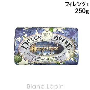 ネスティダンテ NESTI DANTE ドルチェヴィーベレソープ フィレンツェ 250g [001431]【hawks202110】 blanc-lapin