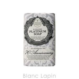 ネスティダンテ NESTI DANTE ラグジュアリープラチナソープ 250g [002346] blanc-lapin