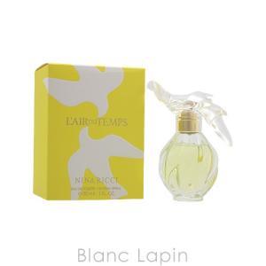 ニナリッチ NINA RICCI レールデュタン EDT 30ml 香水 [207030]|blanc-lapin