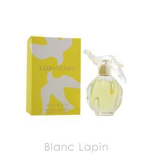 ニナリッチ NINA RICCI レールデュタン EDT 50ml 香水 [207023/074588]|blanc-lapin