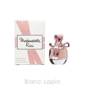 【ミニサイズ】 ニナリッチ NINA RICCI マドモアゼルリッチー EDP 4ml [042732]|blanc-lapin