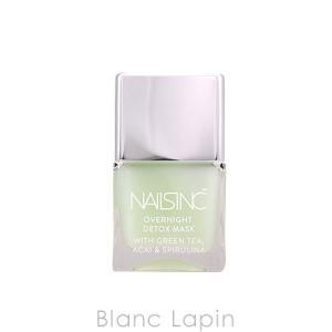 ネイルズインク NAILS INC スーパーフードブースターオーバーナイトネイルマスク 14ml [083831]【メール便可】|blanc-lapin