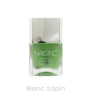 ネイルズインク NAILS INC ネイルケールスーパーフードベースコート 14ml [062782]【メール便可】|blanc-lapin