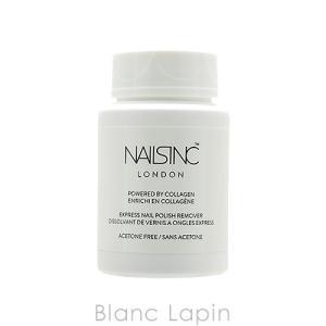 ネイルズインク NAILS INC トリートメント&アクセサリーエクスプレスネイルポリッシュリムーバー 60ml [085224]|blanc-lapin