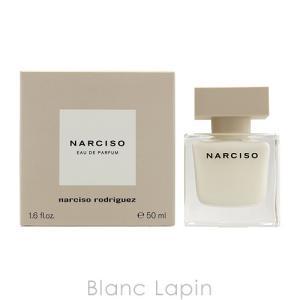 ナルシソロドリゲス NARCISO RODRIGUEZ ナルシソ EDP 50ml [926257]|blanc-lapin