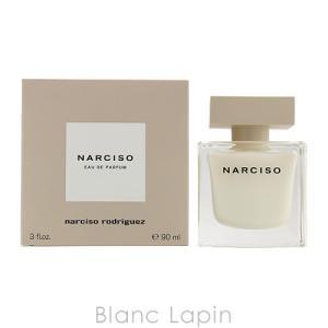 【液漏れ】ナルシソロドリゲス NARCISO RODRIGUEZ ナルシソ EDP 90ml [926356]|blanc-lapin