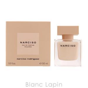 ナルシソロドリゲス NARCISO RODRIGUEZ ナルシソ EDP プドゥレ 50ml [840454]|blanc-lapin