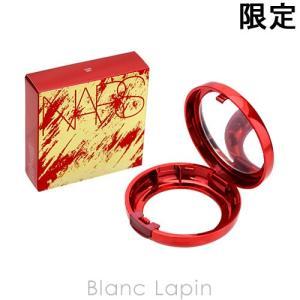 ナーズ NARS 【Lunar New Year Collection】アクアティックグロークッションコンパクトケース [050513]【メール便可】|blanc-lapin