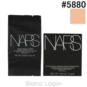 ナーズ NARS ナチュラルラディアントロングウェアクッションファンデーション SPF50・PA++...
