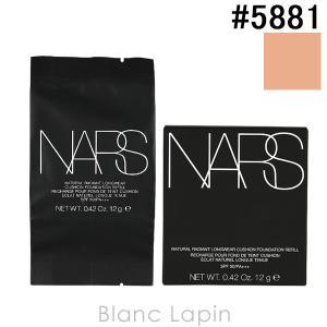 ナーズ NARS ナチュラルラディアントロングウェアクッションファンデーション レフィル SPF50...