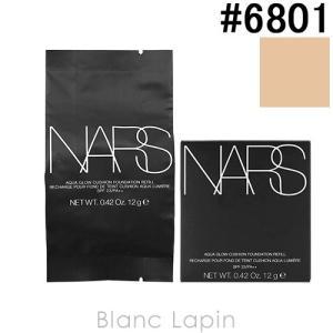 ナーズ NARS アクアティックグロークッションコンパクト レフィル #6801 / 12g [06...