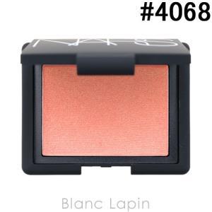 ナーズ NARS ブラッシュ #4068 BUMPY RIDE 4.8g [040682]【メール便可】|blanc-lapin