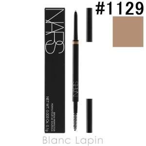 ナーズ NARS ブローパーフェクター #1129 / 0.1g [011293]【メール便可】|blanc-lapin
