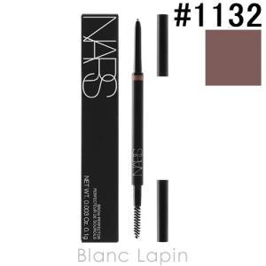 ナーズ NARS ブローパーフェクター #1132 / 0.1g [011323]【メール便可】|blanc-lapin