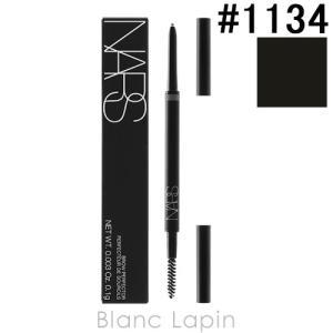 ナーズ NARS ブローパーフェクター #1134 / 0.1g [011347]【メール便可】|blanc-lapin