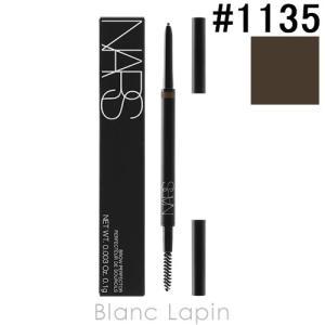 ナーズ NARS ブローパーフェクター #1135 0.1g [011354]【メール便可】|blanc-lapin